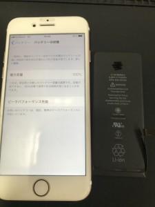 アイフォン修理バッテリー交換