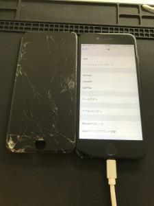 iPhone7ガラス画面割れ小金井