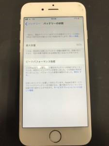 アイフォン修理,小金井,バッテリー交換