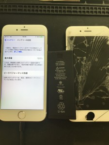 iPhone6sガラス画面交換+バッテリー交換