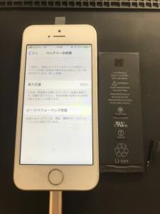 iPhoneSEガラス割れバッテリー交換も府中