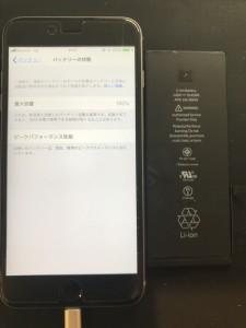 iPhone6spバッテリー交換,国分寺