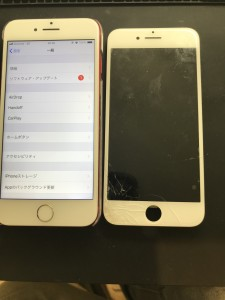 アイフォン7画面交換