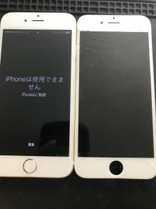 iPhone7画面液晶破損バッテリー交換