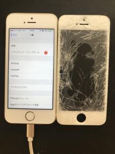 iPhone7ガラス画面割れ