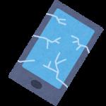 smartphone_wareta